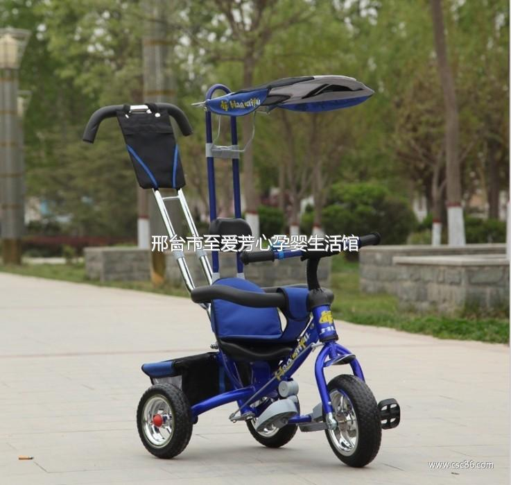 儿童三轮车脚踏车小图二