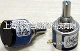 MIDORI HP-16高精密多圈导电塑料电位器