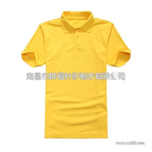 男士纯色短袖 男短袖T恤 男土翻领T恤 夏季T恤 厂家供应