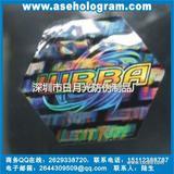 深圳激光标贴、各类防伪商标 揭开电码防伪标签