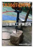 矿用气动冲击钻 矿用风锤 矿用气锤