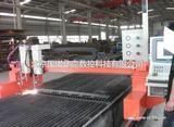 天津火焰切割机WK-H5000