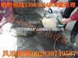 便携式FLJ-450系列体积小陕西湖南气动金刚石链锯