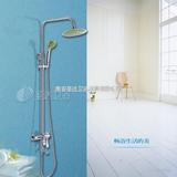 【洁具厂家直销批发】 全铜 淋浴花洒套装 多功能花洒 淋浴器