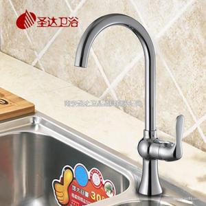 圣达厂家直销 全铜水龙头 单把冷热混水 厨房水龙头 洁具批发