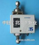 3S压差控制器