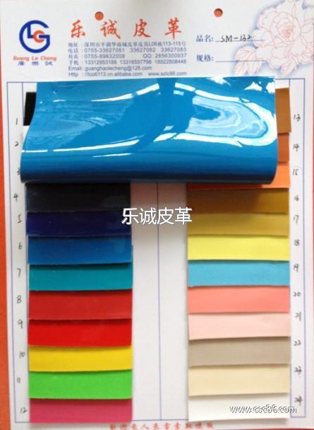 厂家直销高档手袋 PVC PU仿皮 SM-132大图一