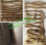 大量现货批发麻绳|麻蜡线|三股扭拔河绳|装饰绳