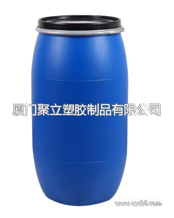泉州塑料化工桶,石狮200公斤双口塑料桶