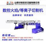 福建数控切割机 福建数控切割机供应 福建数控切割机