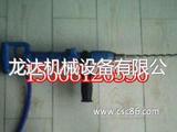 QCZ-1气动冲击钻 气动电锤