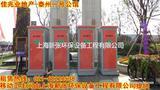 上海公司供应泰州移动厕所租赁