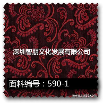 红色欧式复古花纹高密度提花布面料590-1