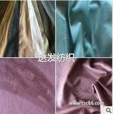 供应麂皮绒,家纺布艺面料,沙发面料,仿皮绒面料