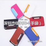 通用手机保护壳手机通用万能皮套保护皮套寸通用皮套