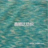 段染色织棉毛布段染色织布