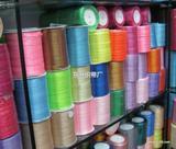 各种规格缎带 丝带 色丁带 绸带