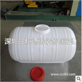 【厂家直供】500升卧式塑料桶