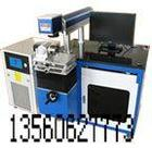 供应768A五金激光打标机,热销中山,珠海,顺德,江门。