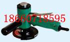 供应SZD100 端面气砂轮机