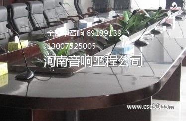 河南会议室音响工程公司_音箱2网站免费采购批发