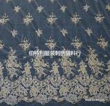 绢网绣花蕾丝布料