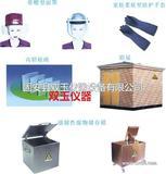 供应防护用品及材料