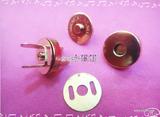 厂家直销磁钮扣 隐形磁铁 磁扣 箱包铁扣 五金箱包配件 特价