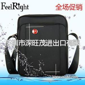 FeelRiht新款正品 时尚简约商务单肩包休闲运动单肩包