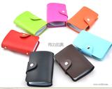 供应卡包,银行卡包混批,信用卡包定做 名片包批发定制