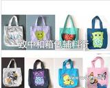卡通印花帆布包,休闲购物袋