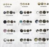 2013批发供应金属四合扣|金属纽扣|塑料四合扣|金属钮扣