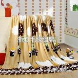 珊瑚绒升级法莱绒毯子 法兰绒毛毯