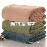 珊瑚绒毯子 法兰绒夏用盖毯床单