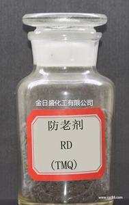防老剂RD