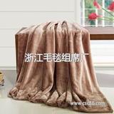 珊瑚绒毯子 法兰绒毛毯 休闲空调毯