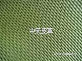 现货批发 PU人造革纳帕纹/珠光PU纳帕纹 手袋箱