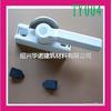 铝合金断桥推拉门窗锁可调月牙锁