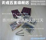 SKD-11冲头 标准T型冲针 JMC高强度冲针 JNG冲针