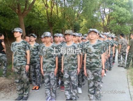 浙江军事夏令营青少年军训夏令营来上海西点守护心灵