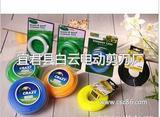 供应打草绳(割草绳/割草线)用于大部分汽油和电动割草机
