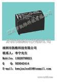 富士通继电器FTR-H1AA024V