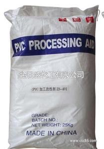 pvc加工助剂ACR-401