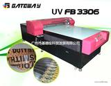 深圳 供应平板打印机  皮套外壳打印机 基绘厂家直销