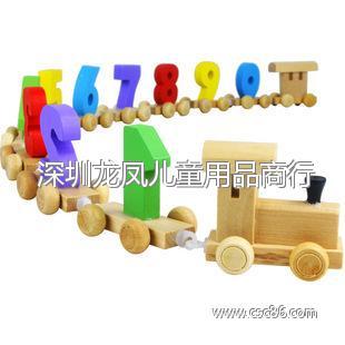 儿童玩具早教益智玩具