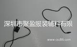 供应各种规格服装吊牌 吊粒 双插吊粒 通用吊粒
