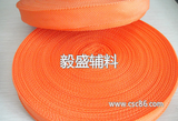 厂家直销箱包PP织带/丙纶箱包织带