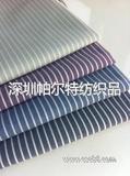 新增浅紫色 5色清新条纹 纯棉色织布料