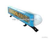 长沙出租车专用车顶LED车载信息发布广告屏龙安天下厂家直销