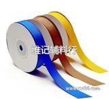 (厂家直销)涤纶带,横纹带,罗纹带